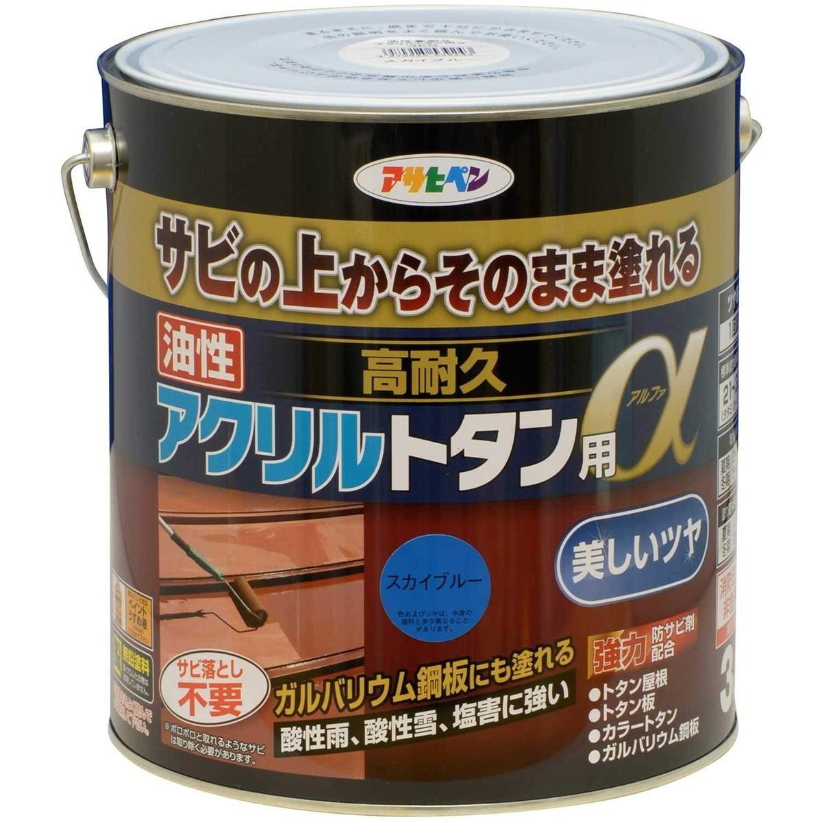 アサヒペン トタン用塗料 3kg スカイブルー【クーポン配布中】