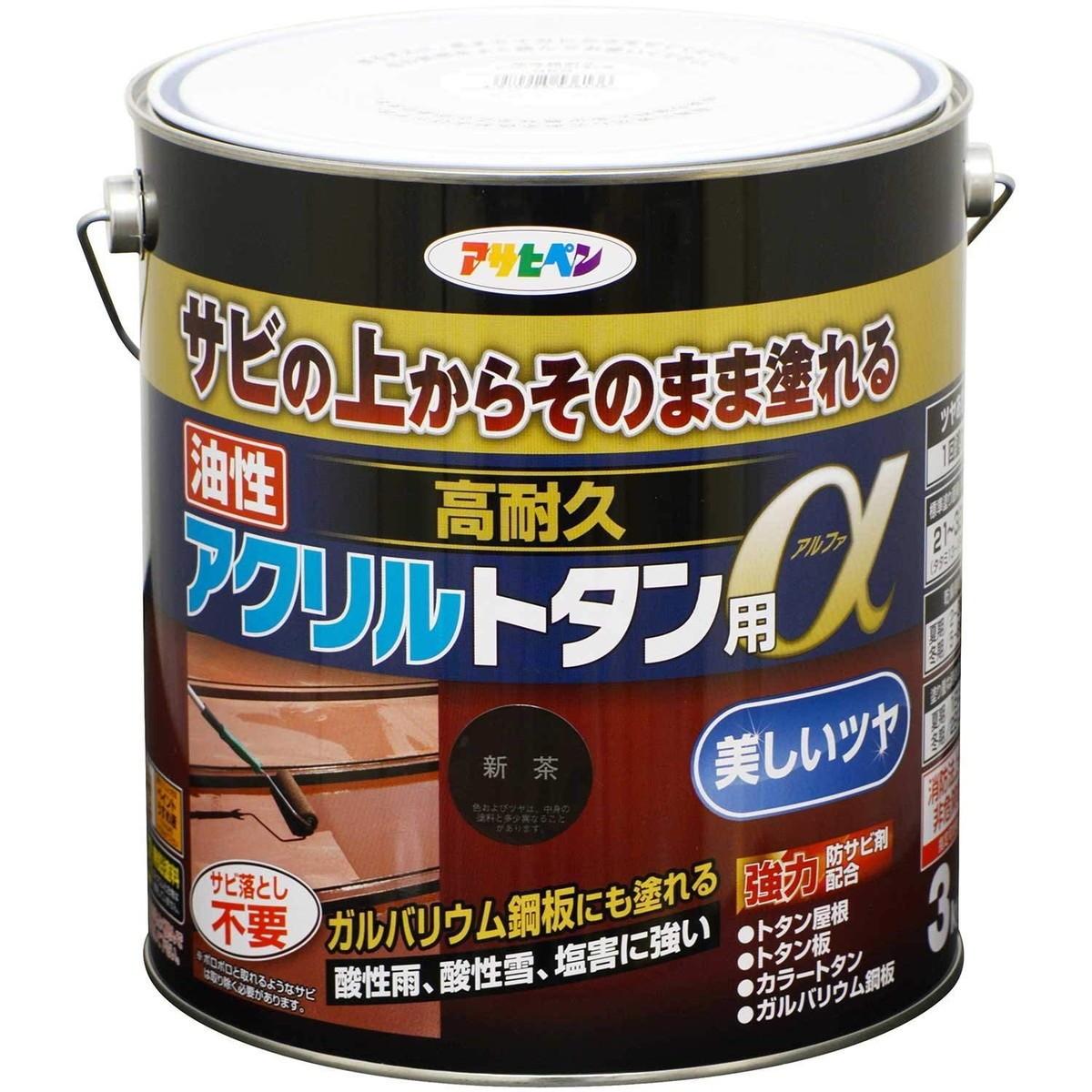 アサヒペン トタン用塗料 3kg 新茶【クーポン配布中】