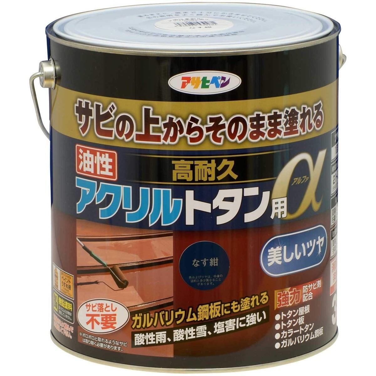 アサヒペン トタン用塗料 3kg なす紺【クーポン配布中】