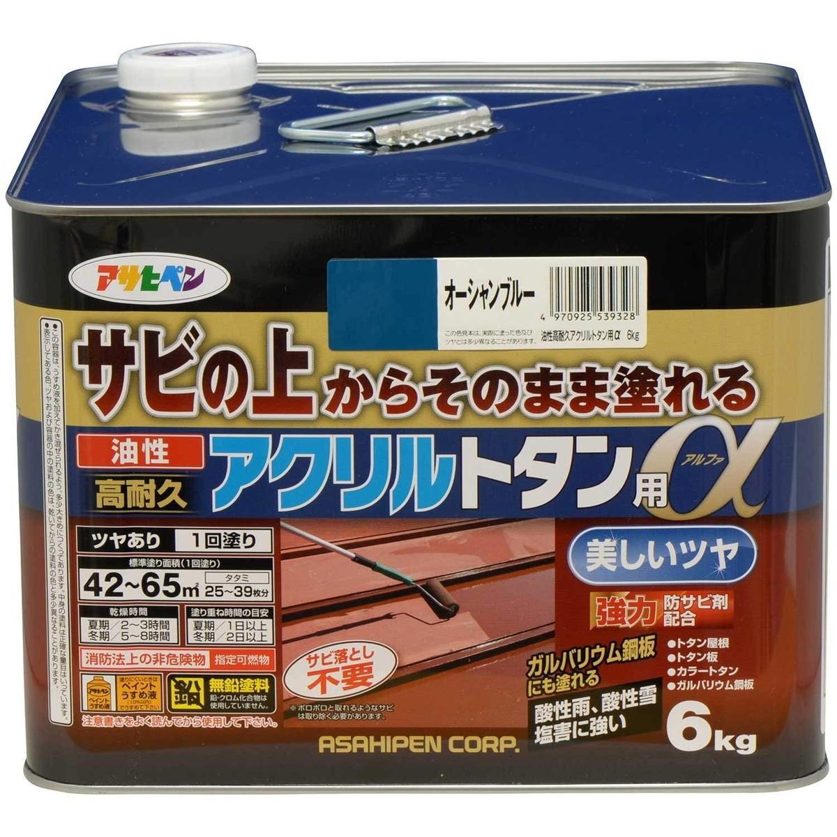 アサヒペン トタン用塗料 6kg オーシャンブルー【クーポン配布中】