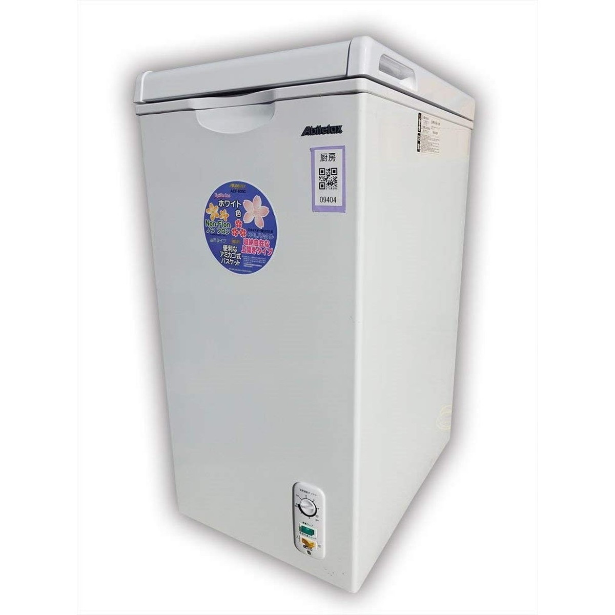 アビテラックス 60L チェストタイプ 冷凍庫(フリーザー)直冷式 ホワイトAbitelax ACF-603C