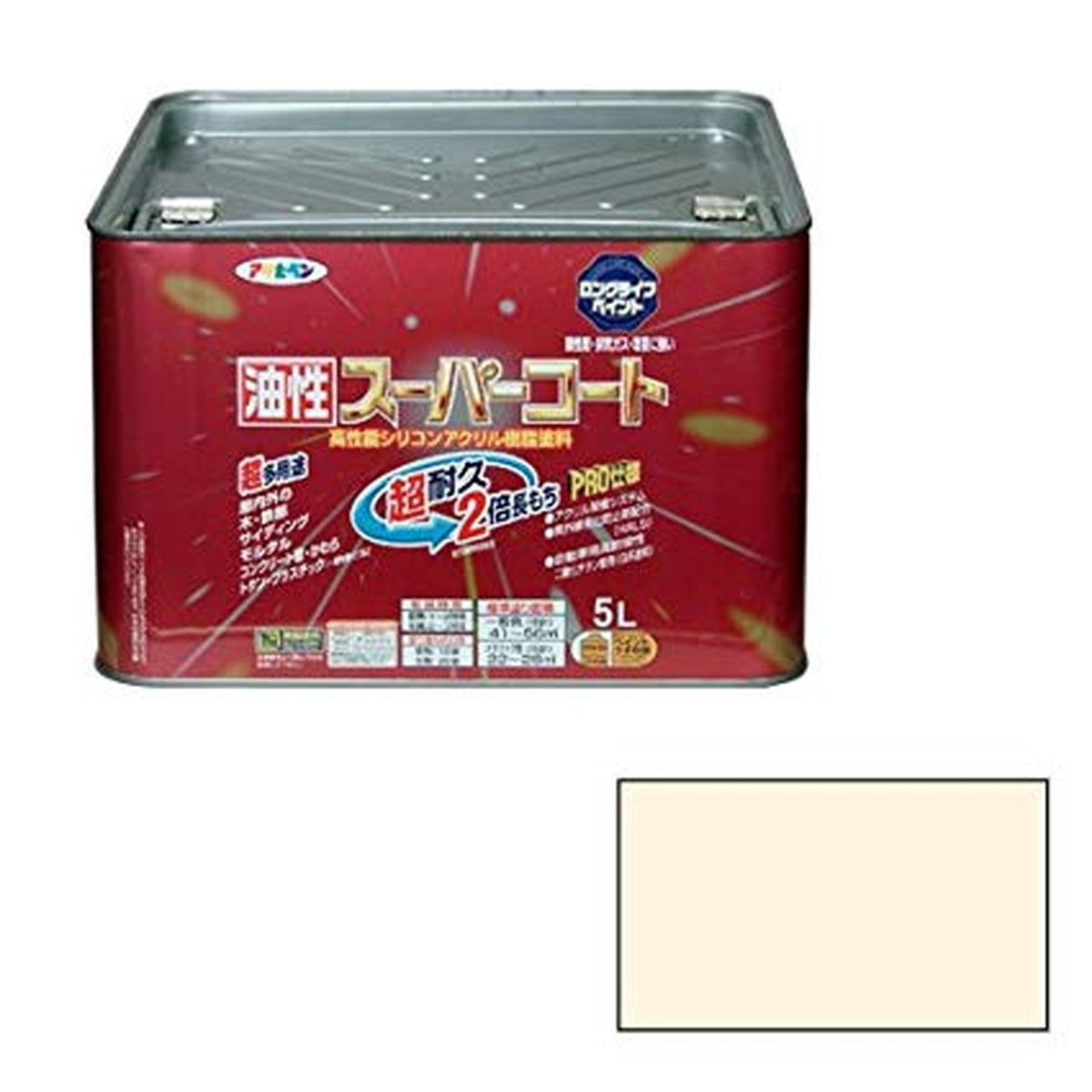 アサヒペン 油性スーパーコート 5L ミルキーホワイト【クーポン配布中】