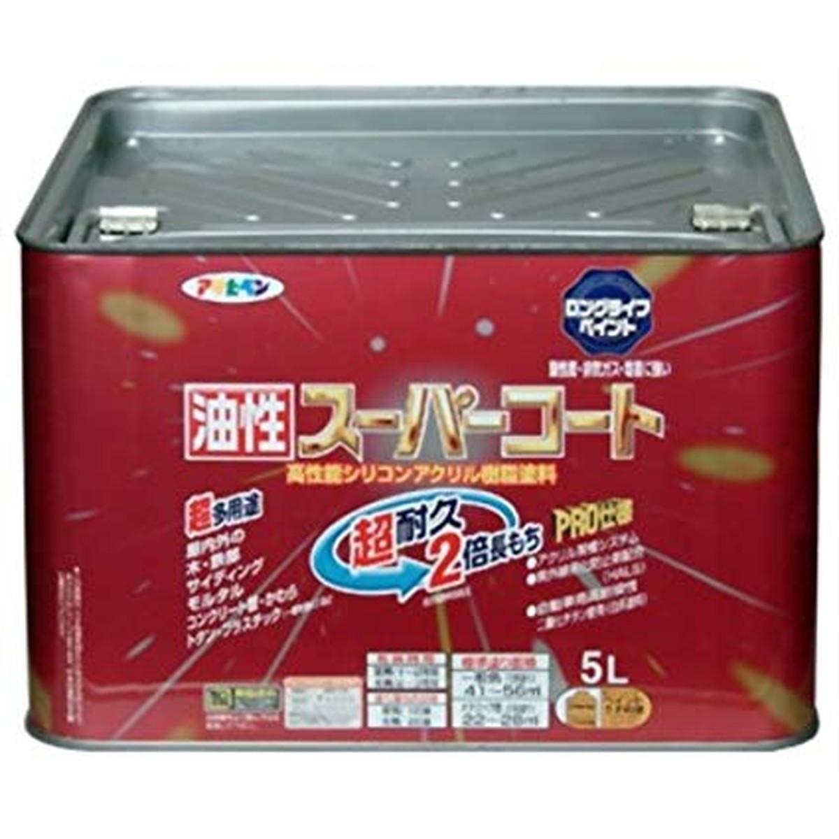 アサヒペン 油性スーパーコート 5L シトラスイエロー【クーポン配布中】