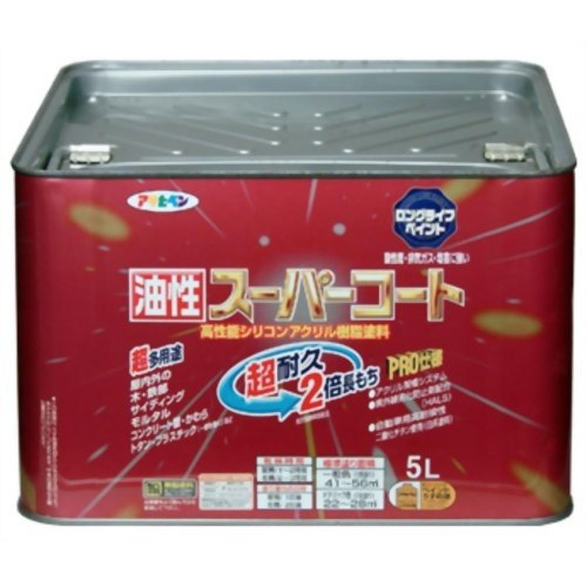 アサヒペン 油性スーパーコート 5L 空色【クーポン配布中】