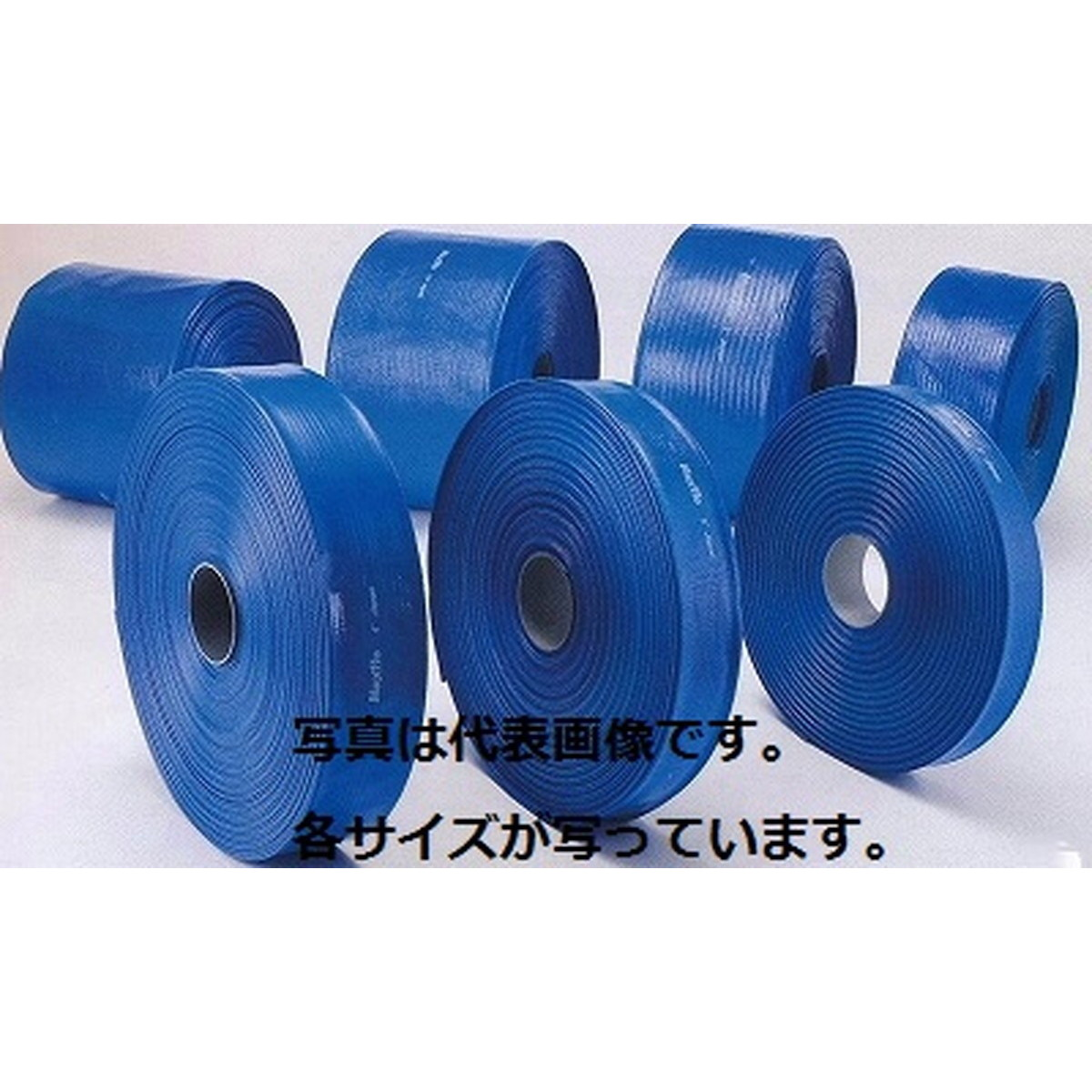 カクイチ 送水ホース インダスマックスフローSD 3インチ(75mm) 30m【クーポン配布中】