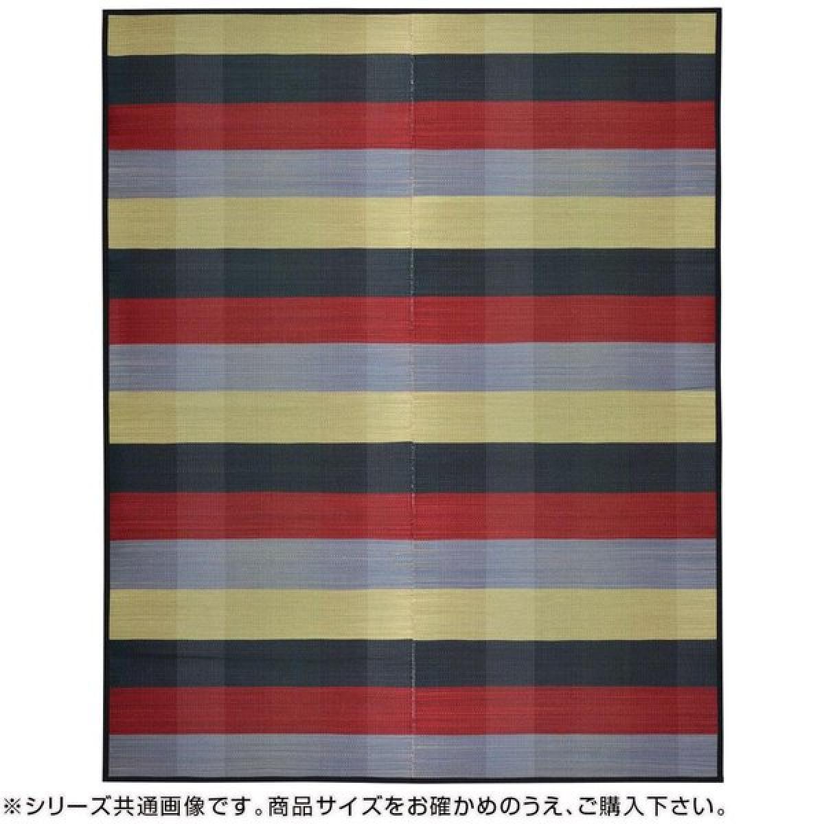 萩原 い草ラグチェッカーF RE 176×230cm【クーポン配布中】