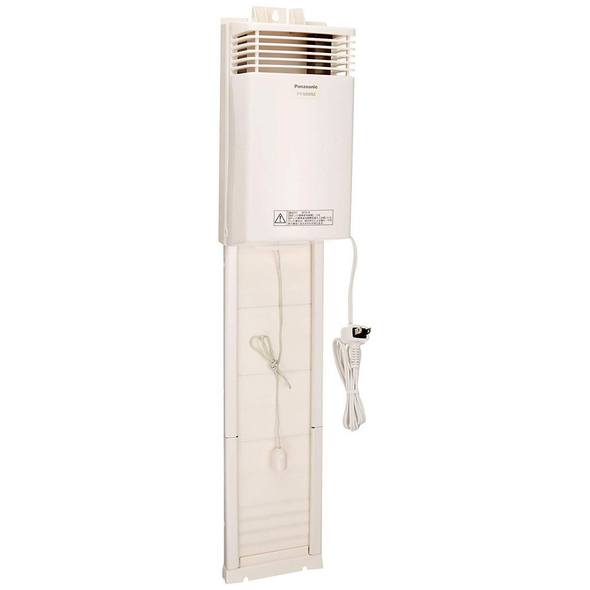 パナソニック(Panasonic) 水洗トイレ用換気扇 窓取付形 FY-08WS2