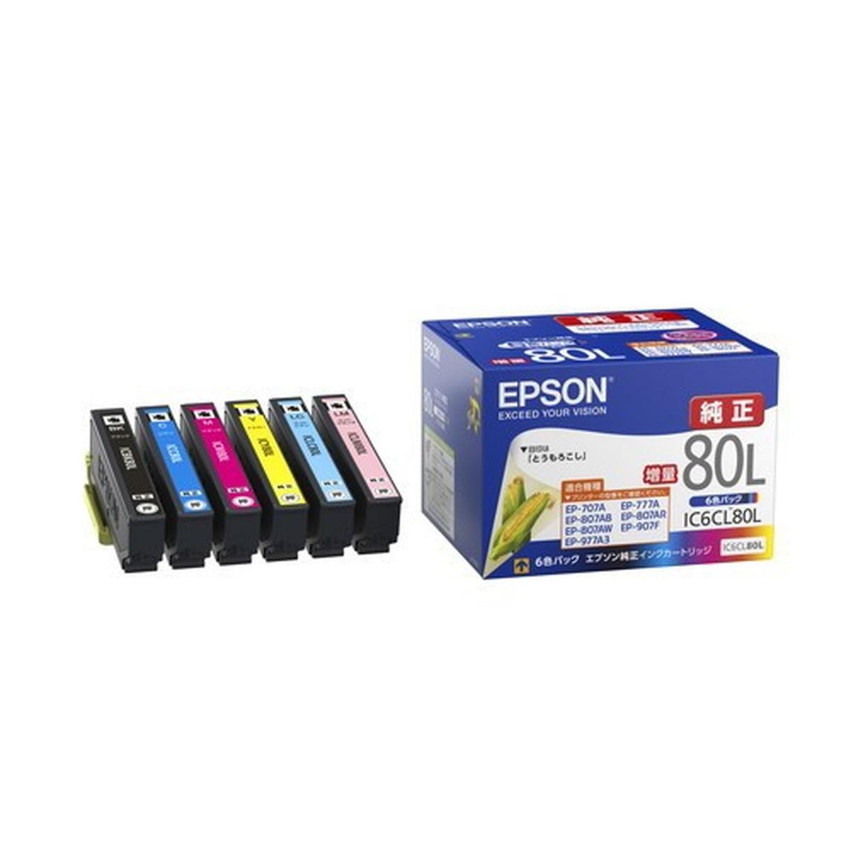 エプソン(EPSON) インクカートリッジIC6CL80L【クーポン配布中】