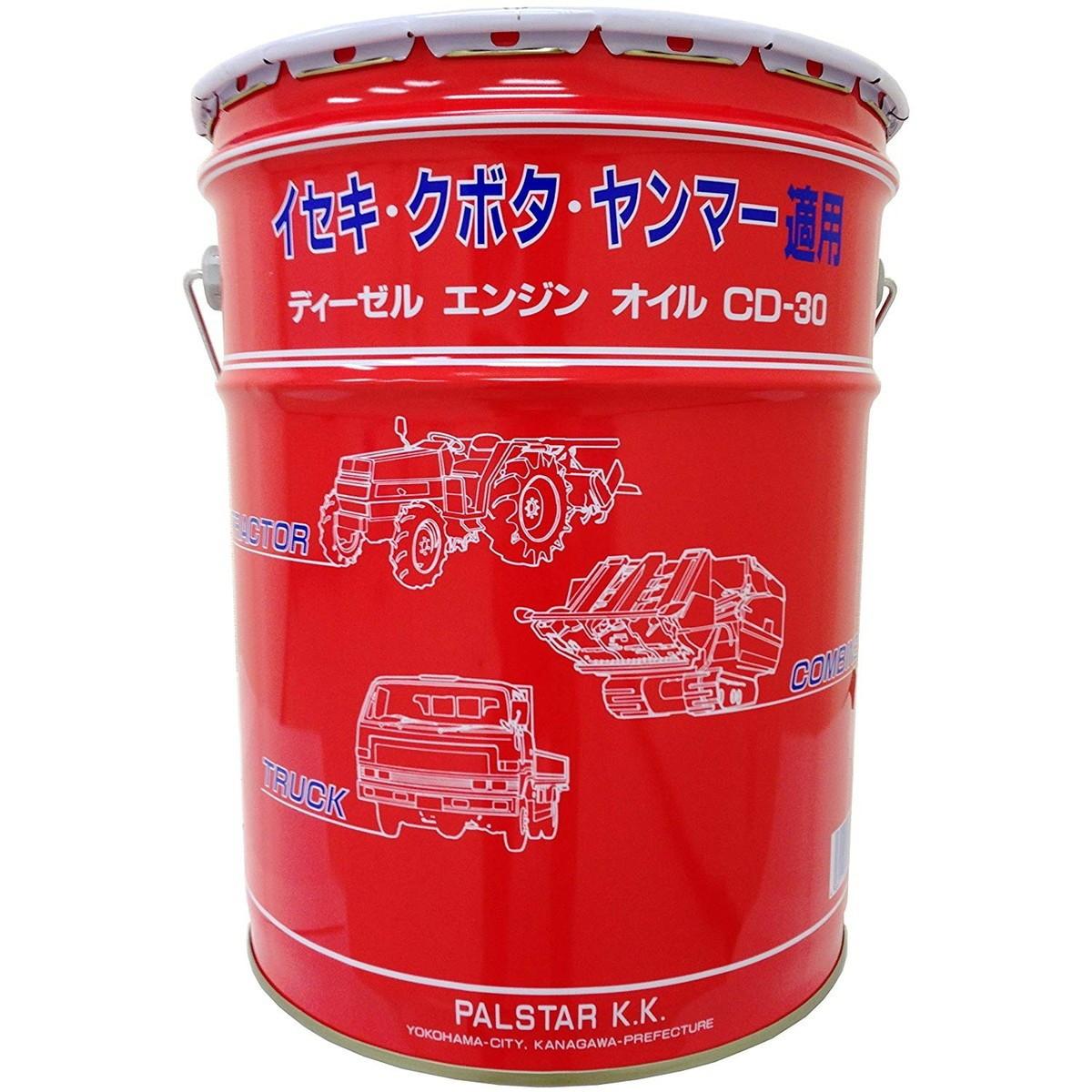 GENTS 農耕用ディーゼル 20L CD-30【クーポン配布中】