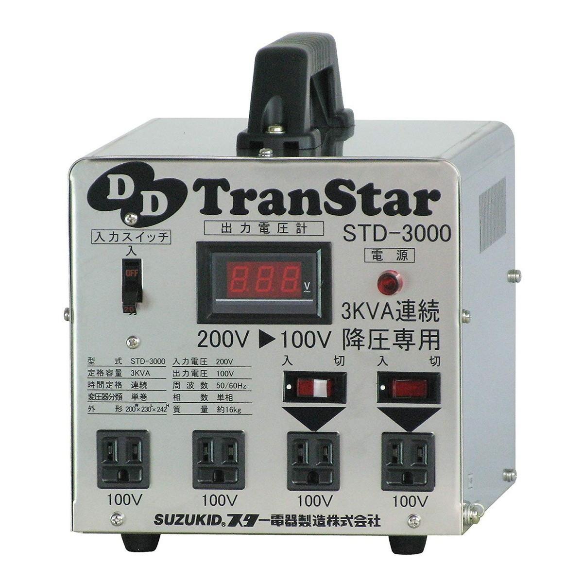 スズキッド(SUZUKID) 降圧器 DDトランスター STD-3000