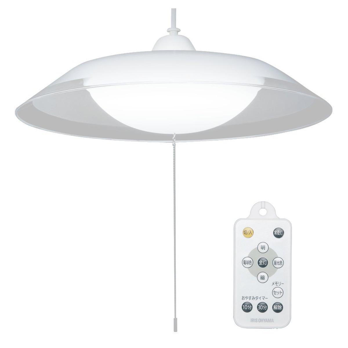 【在庫限り】アイリスオーヤマ LED ペンダントライト シーリング 調光 調色 洋風 PLC8DL-P2
