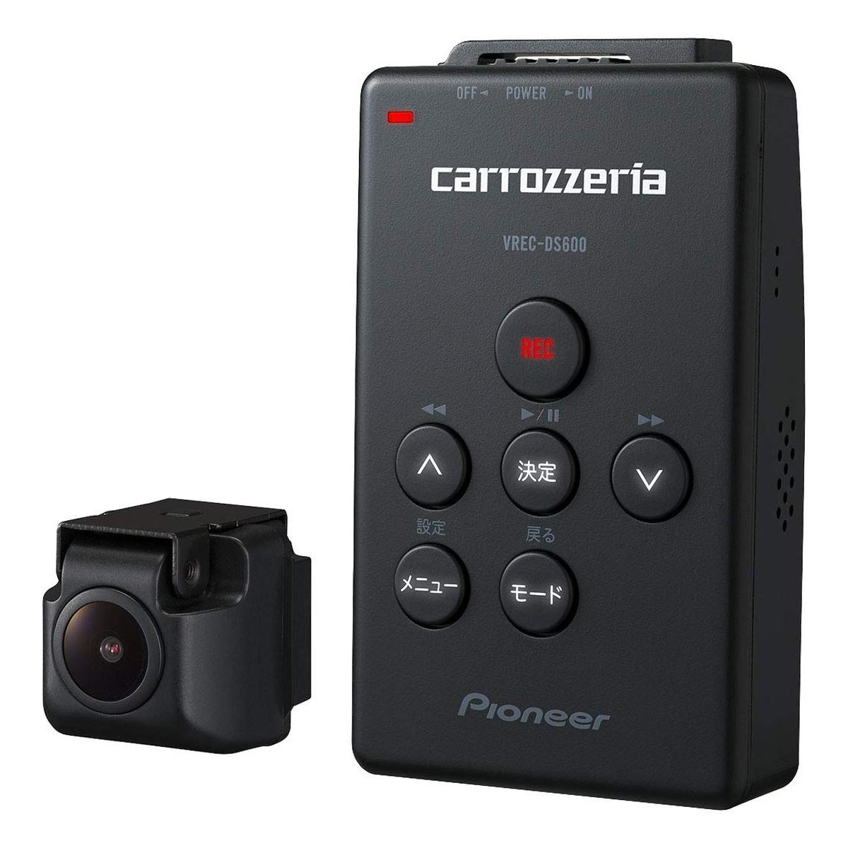 カロッツェリア/carrozzeria ドライブレコーダー VREC-DS600【クーポン配布中】