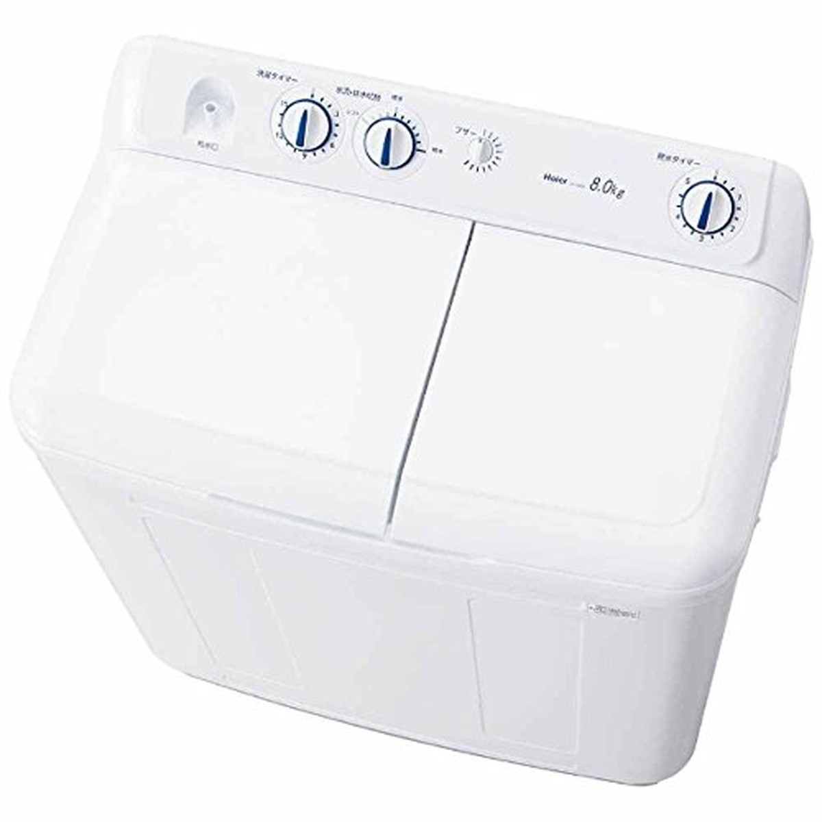 【エントリーでポイント9倍】ハイアール 8.0kg 2槽式洗濯機 ホワイトHaier JW-W80E-W【05/09 20:00~05/16 01:59】