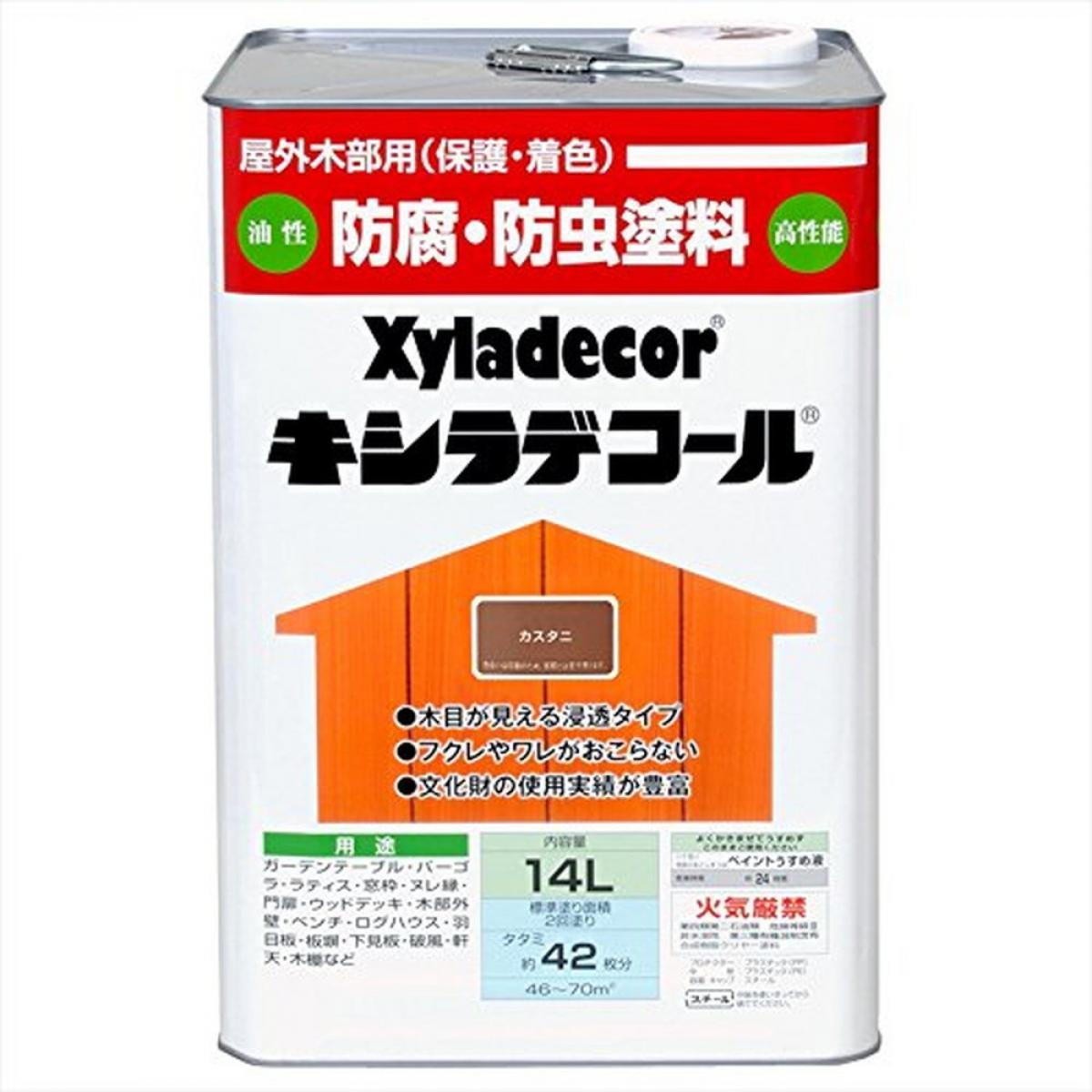 大阪ガスケミカル株式会社 キシラデコール カスタニ 14L