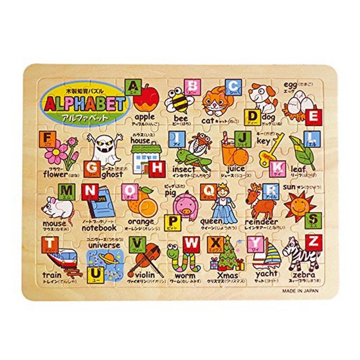 合計1万円以上で送料無料 離島 沖縄除く デビカ 木製知育パズル 113002 アルファベット お買い得品 セール商品
