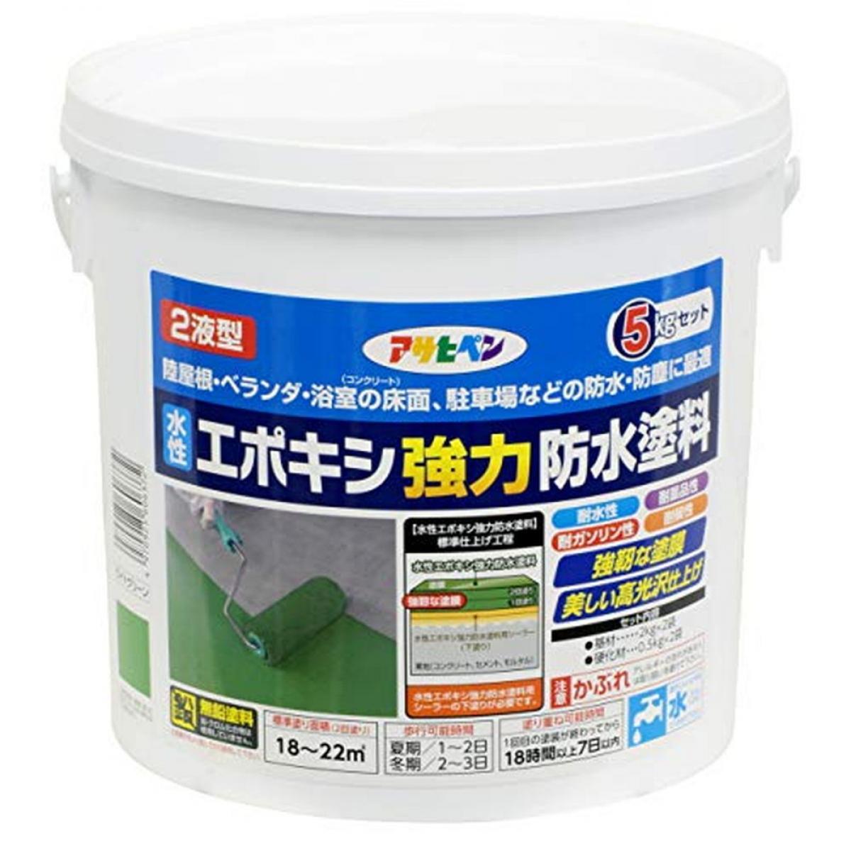 アサヒペン(Asahipen) 防水塗料 水性エポキシ強力防水塗料 5kg ライトグリーン