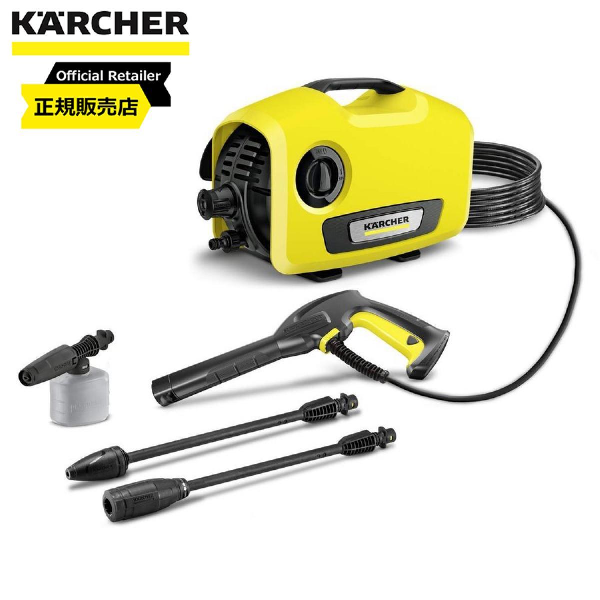 【エントリーでポイント9倍】ケルヒャー(Karcher) 高圧洗浄機 K 2 サイレント 1.600-920.0【静音モデル】【05/09 20:00~05/16 01:59】