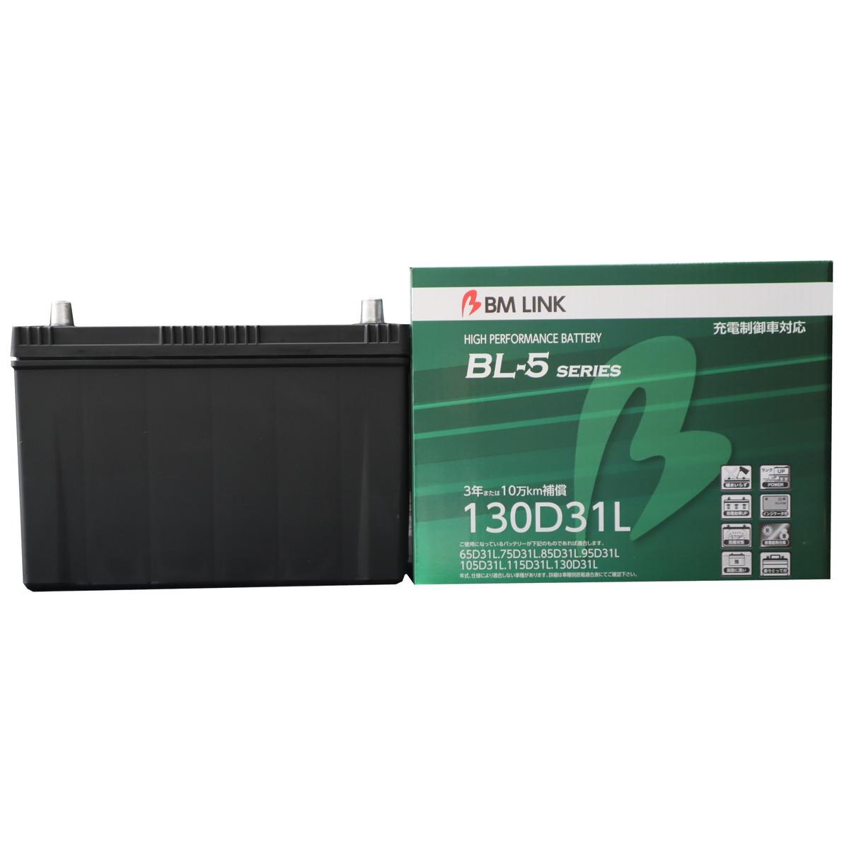 BM LINK BL-5 Series 130D31L 自動車用充電制御車対応バッテリー BL-5シリーズ