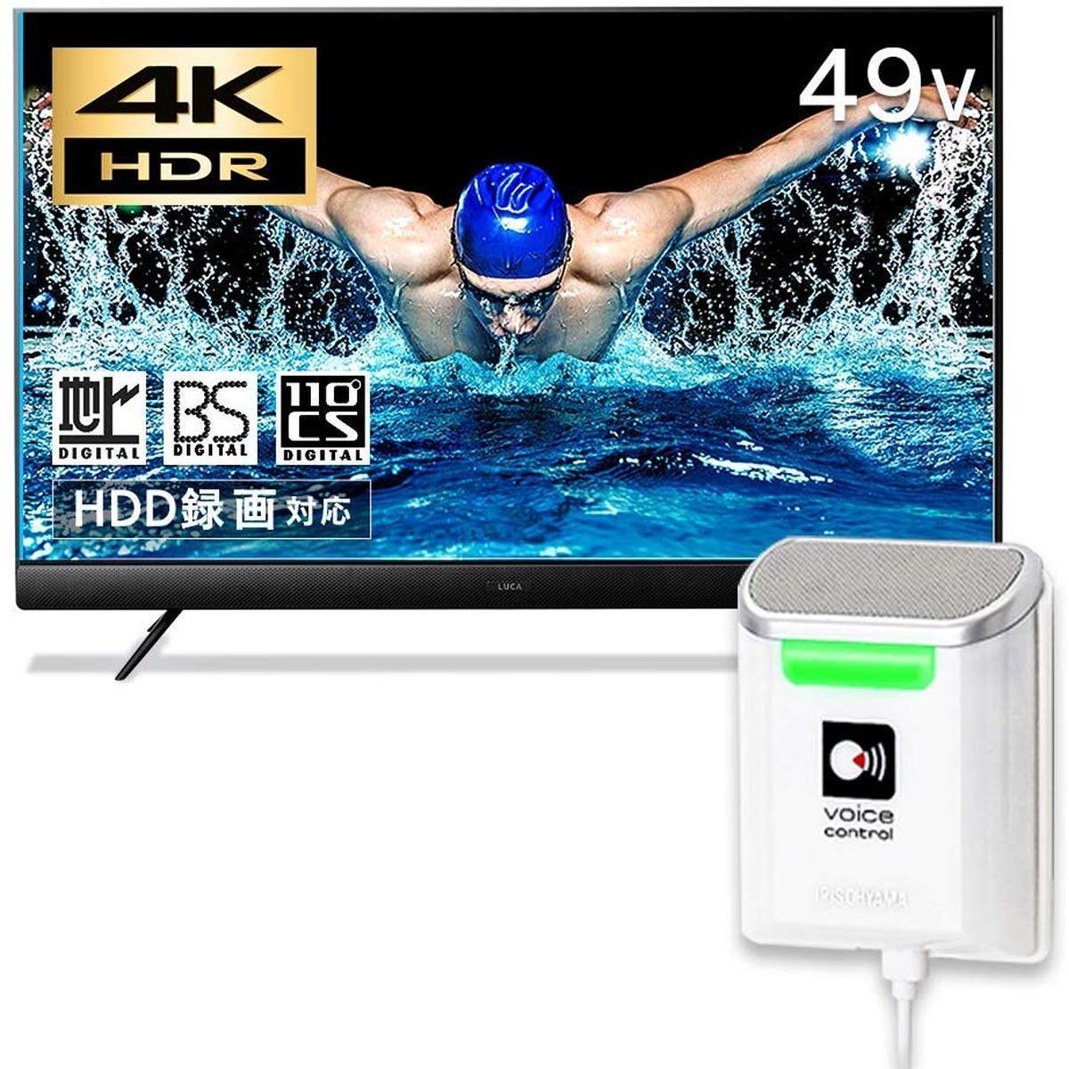 【I】アイリスオーヤマ 音声操作 4K対応液晶テレビ 49V型 ブラック LUCA 49UB28VC