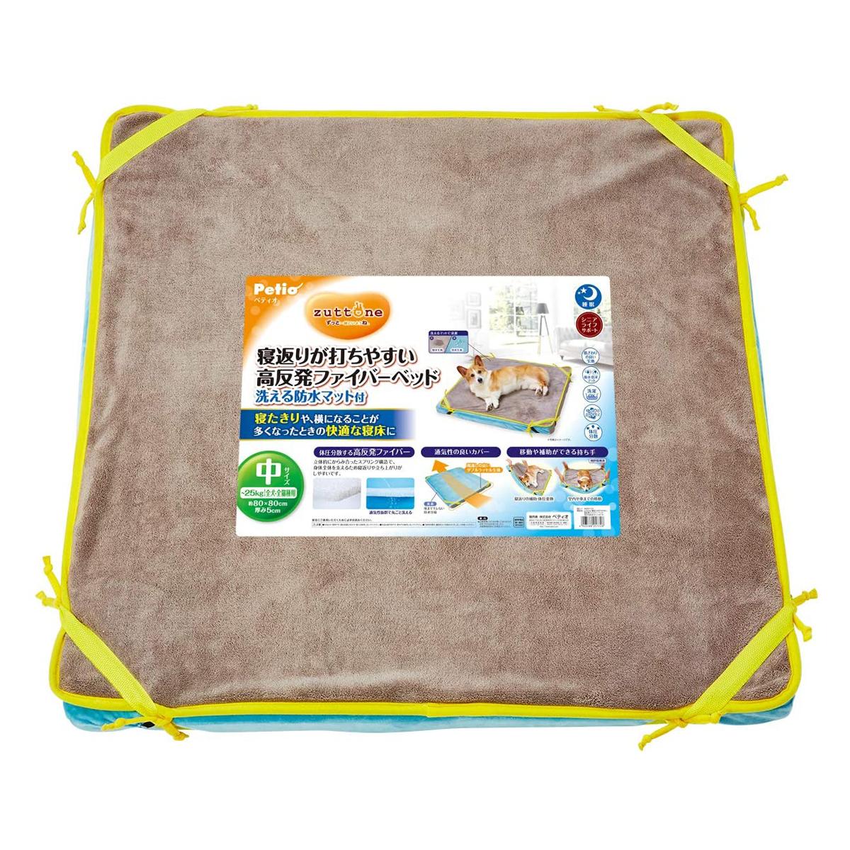 ペティオ (Petio) zuttone 寝返りが打ちやすい高反発ファイバーベッド 洗える防水マット付 ペット用 中