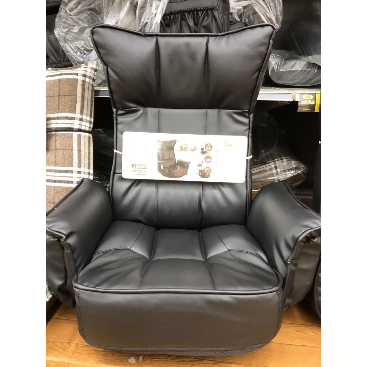 座椅子 回転座椅子 楽々リクライニング 肘付回転座椅子 ブラック【クーポン配布中】