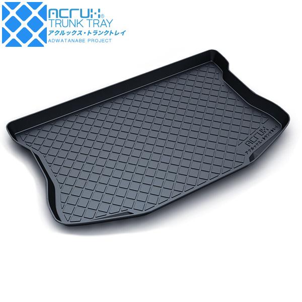 アクア トランクトレイ NHP10 H23/12~ ラゲッジ カーゴ トランク 立体 防水 縁高 アクルックス (adtt-t06