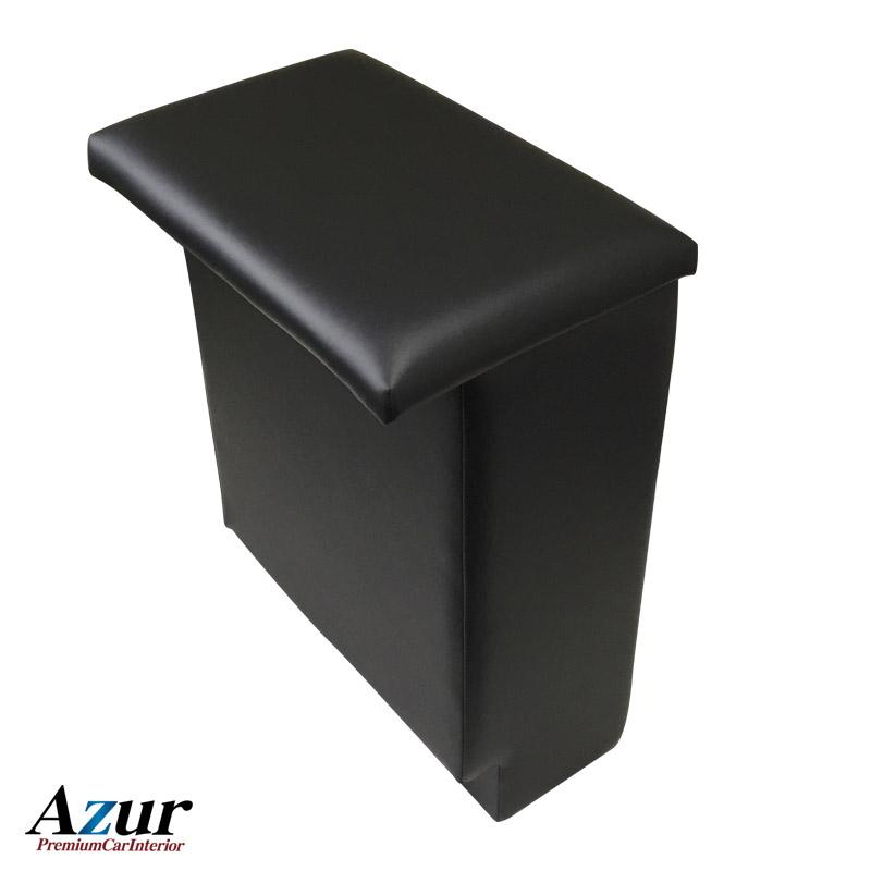 NV200バネット アームレスト M20 GX VX DX コンソールBOX付 Azur/アズール (AZCB08