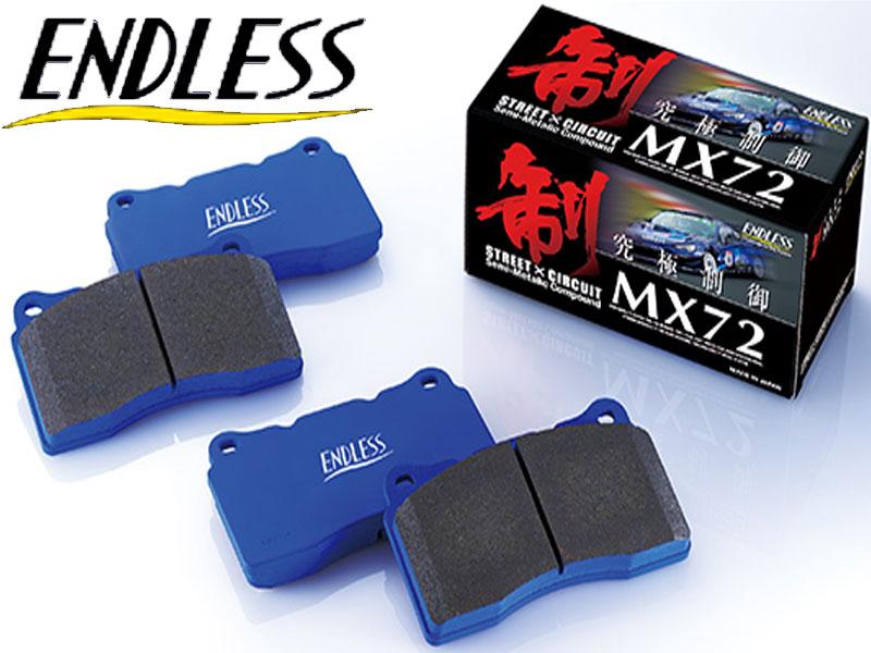 シビック ブレーキパッド EF9 H1.8~H3.9 リア MX72k エンドレス/ENDLESS (EP210【差替】