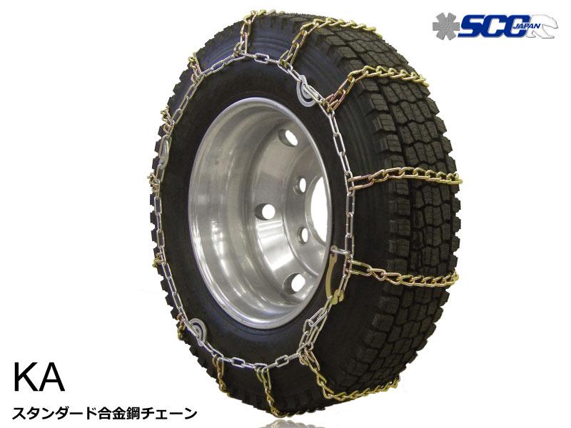 代引不可 適合要確認 タイヤチェーン 225/80R17 金属製 スタッドレスタイヤ用 KA SCC(KA56103