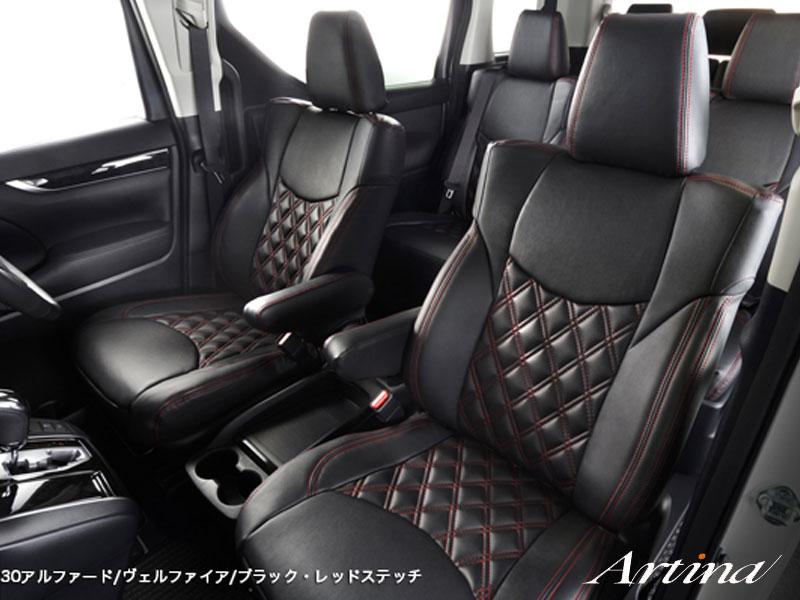 スペーシアカスタム シートカバー MK53S H29/12- ラグジュアリー アルティナ/Artina (9335