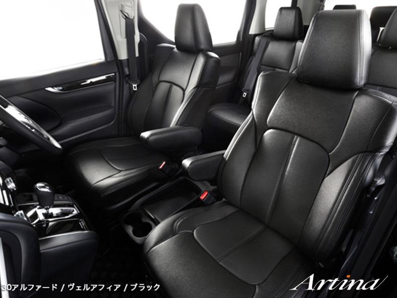 ハイエースワゴン シートカバー 200系 特別架装車 H28/10-H29/11 スタンダードセブン アルティナ/Artina (2119