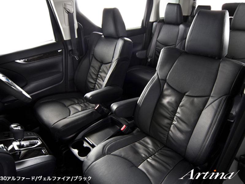 ハイエースワゴン シートカバー 200系 H19/8~H24/4 スタイリッシュ アルティナ/Artina (2113