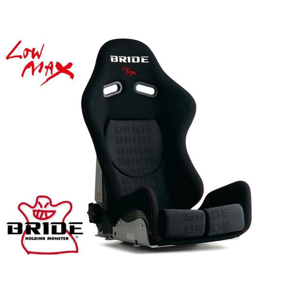 ガイアス2 ブラックロゴ スーパーアラミド製ブラックシェル セミバケ BRIDE