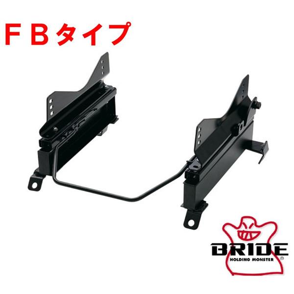 フォレスター シートレール SG5 02/02~ FBタイプ BRIDE/ブリッド (F037/038