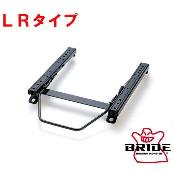 RX-7 シートレール FD3S 91/10~02/ LRタイプ BRIDE/ブリッド (R039/040