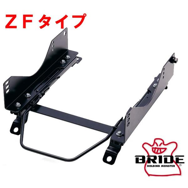 カプチーノ シートレール EA#1R 91/05~ ZFタイプ BRIDE/ブリッド (S021/022