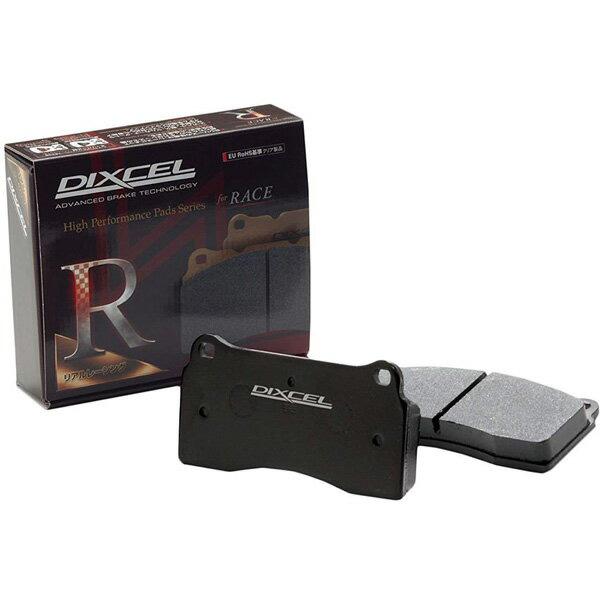 86 ブレーキパッド ZN6 12/04- フロント RAタイプ ディクセル/DEXCEL (9910014