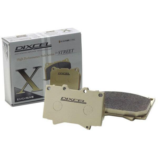 CX-5 ブレーキパッド KFEP KF5P KF2P 17/02- リア Xタイプ ディクセル/DEXCEL (355342