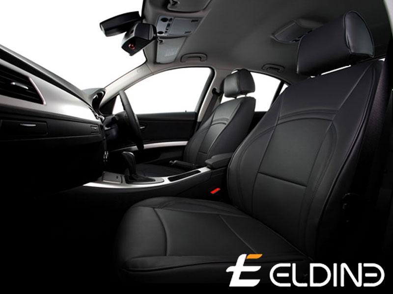 フォルクスワーゲン VW シートカバー GOLF TOURAN 1TCZD H28/1~ パンチングコレクション エルディーネ/ELDINE (8730
