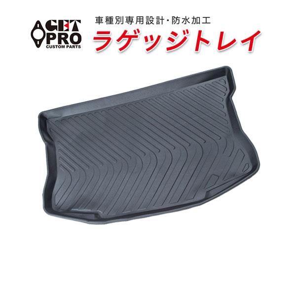 アクア ラゲッジトレイ NHP10 H23/12- GET-PRO/ゲットプロ (LT-AQUA