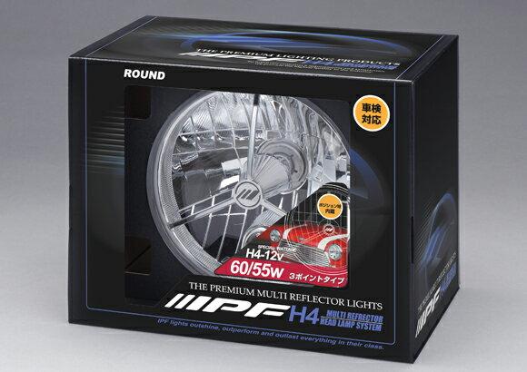IPF ハロゲンヘッドライト 車検対応 マルチリフレクターヘッドランプ ポジション付 H4 12V HL-51 3ポイント 現金特価 全店販売中 1個