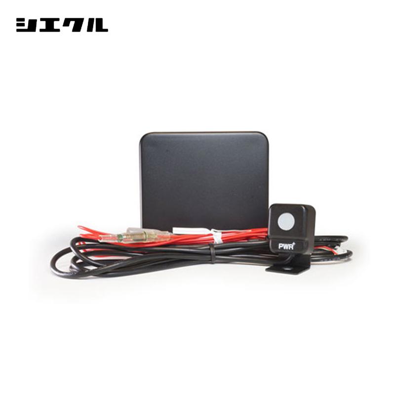 S660 スロコン JW5 15.04- オーバーテイクブースターフルオート シエクル/ジェイロード (FA-OTB&DCX-P2【差替】