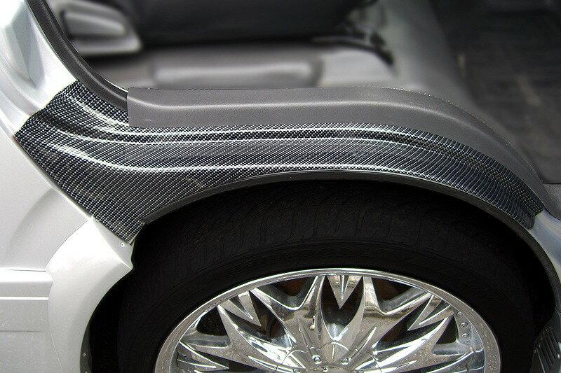 ハイエース タイヤハウスカバー 200系 1型~5型 両面テープ貼付タイプ 左右セット 1台分 セカンドハウス