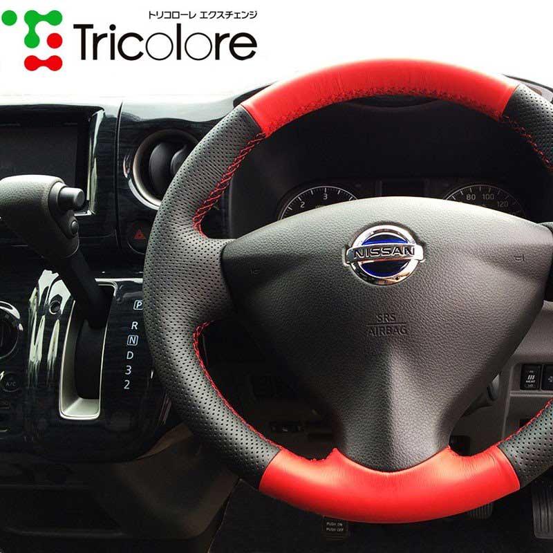 ハイゼットトラック ステアリング S500系 2014/9- 本革巻替キット トリコローレ (1D-19 BS
