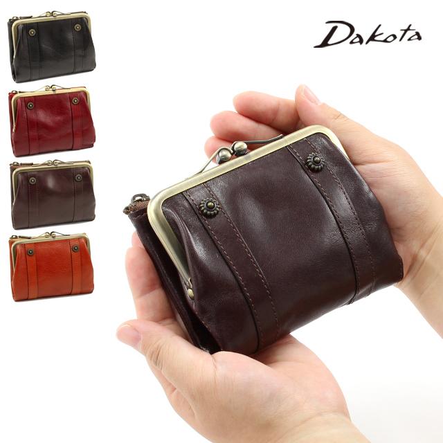 【送料無料】Dakota ダコタ dakota ダコタ財布 がま口 財布 レディース 二つ折り リードクラシック 0030020【smtb-m】【送料無料】【プレゼント最適品】【ブランド】