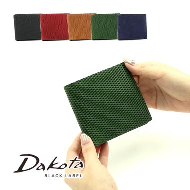 【送料無料】【財布】Dakota BLACK LABEL ダコタブラックレーベル 二つ折り財布 レティコロ 0626100 【smtb-m】【送料無料】【プレゼント最適品】【ブランド】