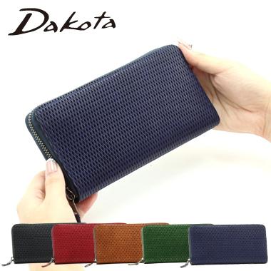 【送料無料】【財布】Dakota BLACK LABEL ダコタブラックレーベル 長財布 レティコロ 0626103 【smtb-m】【送料無料】【プレゼント最適品】【ブランド】