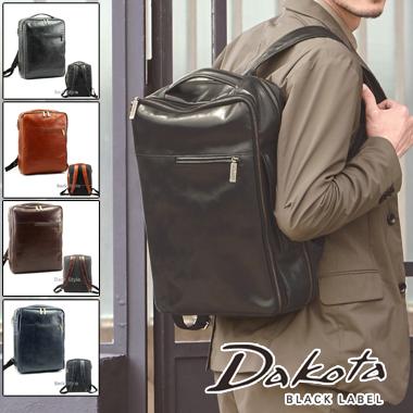 【送料無料】Dakota BLACK LABEL ダコタブラックレーベル リュック カワシ 1620162【smtb-m】【送料無料】【プレゼント最適品】【ブランド】