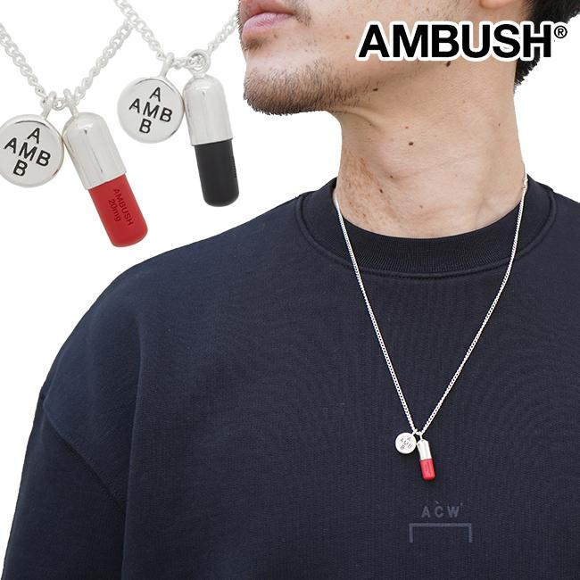 AMBUSH ネックレス ピルケースアンブッシュ PILL CHARM NECKLACE 2(全2色) 箱付き【12112110】
