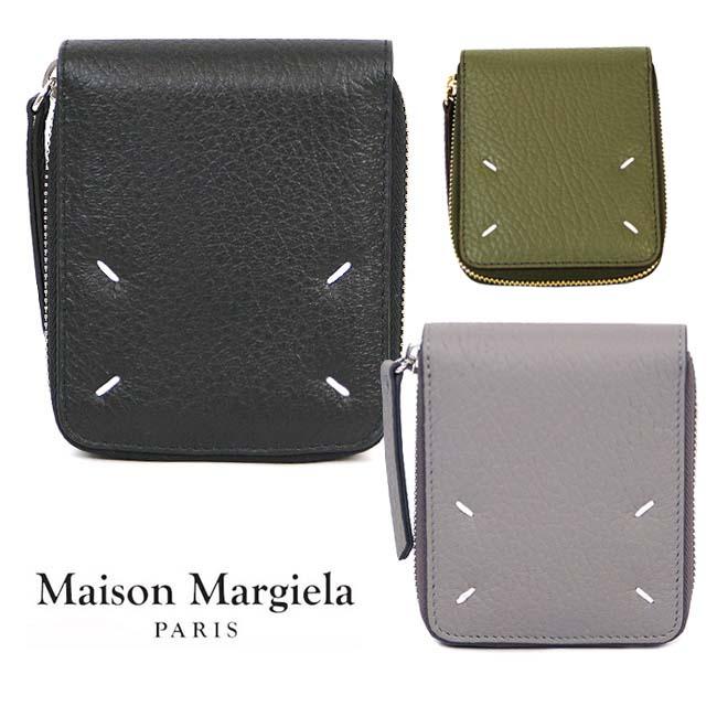 メゾン マルジェラ 財布 MAISON MARGIELA ラウンドファスナーコンパクト財布 MAISON MARGIELA 財布 メゾンマルジェラ 財布 二つ折り財布 (全3色)【S56UI0111-P0399】